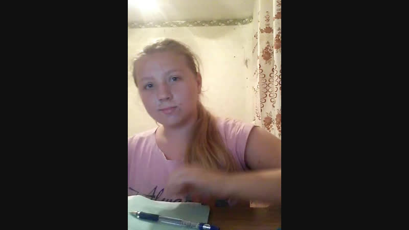 Дарья Клинская Live