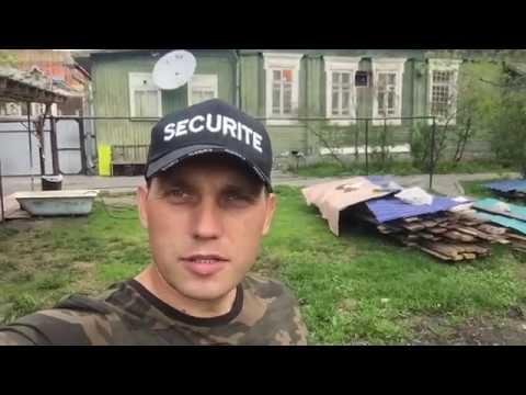 Четыре дня копа в Алтайском крае Часть 1-я