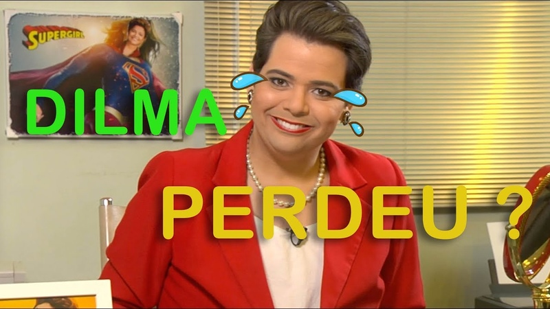 PRIMEIRO PRONUNCIAMENTO DE DILMA APÓS PERDER ELEIÇÃO