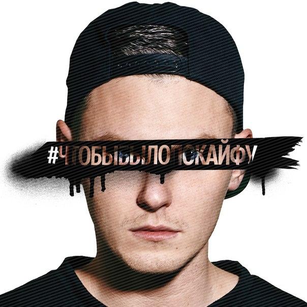 Сергей Румянцев, дуэт «Cosmo & Скоробогатый»