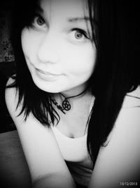 Даша Савчук