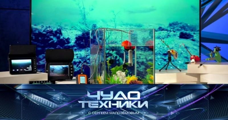 «Чудо техники»: технологичная зимняя рыбалка, сковородки с антипригарным покрытием, пряжа для вязания без спиц