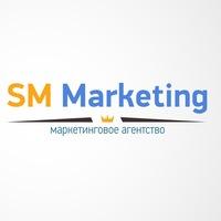 Новые стратегии интернет-маркетинга.