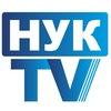 НУК-TV | Студенческое телевидение