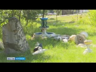 Разгромили статуи / Настоящий Воронеж