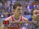 1988 Olympics Basketball USA v. USSR (part 1 of 7)