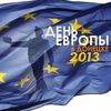 День Европы в Донецке - 2013