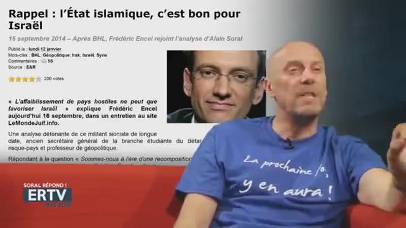 Alain Soral Rétrospective sur nos libertés perdues au nom de la lutte antiterroristes ! (4min06s)