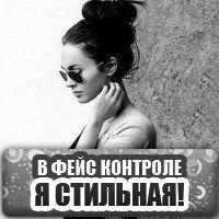 Маленькое Счастье, 21 августа 1983, Оренбург, id200070885