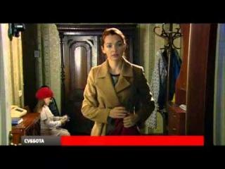 Генеральская сноха - трейлер сериала для letitbit-movie.com