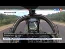 Под Хабаровском военные самолеты сели на автотрассу во время учений