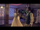 Наш свадебный танец