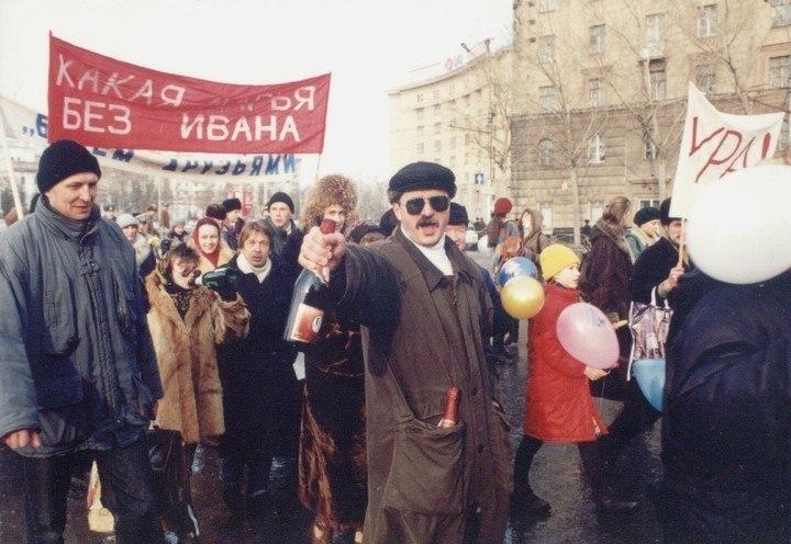 Первая в мире Монстрация в городе Новосибирске.