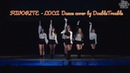 FAVORITE (페이버릿) - LOCA | Dance cover by DoubleTrouble | MAniFest'19
