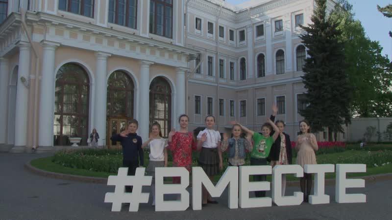 Санкт-Петербургский городской Дворец творчества юных поздравляет Президентскую библиотеку с юбилеем!