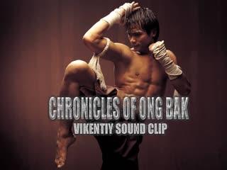 Chronicles Of Ong Bak (Vikentiy Sound Clip)