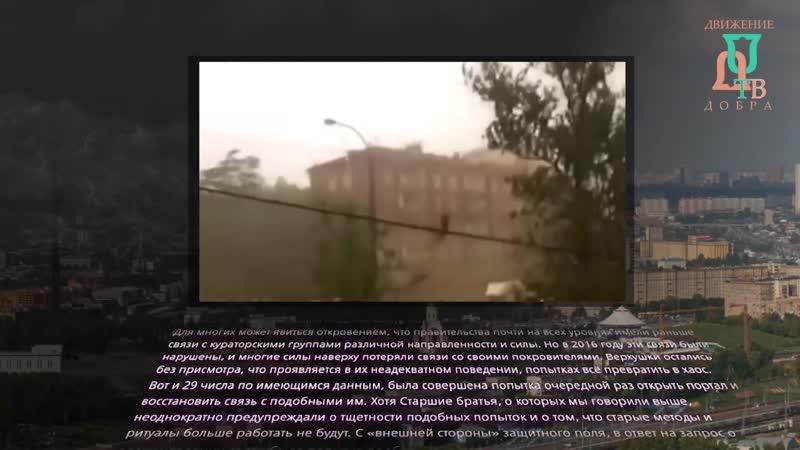 Ураган в Москве 29 05 2017 Инсайдерская информация Пояснение происходящего assets js yts jsbin player vflf5K4kk