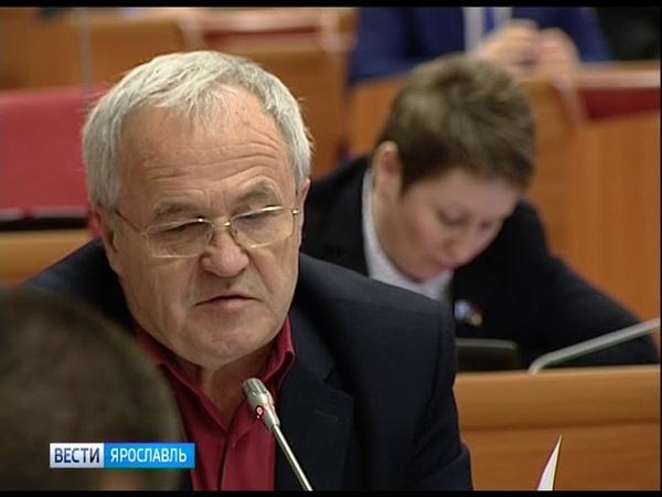 Депутаты облдумы приняли в первом чтении проект бюджета на 2019 год