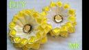 Большие цветы из ленты 1см и 2 5см Satin Ribbon Flower Tutorial D I Y