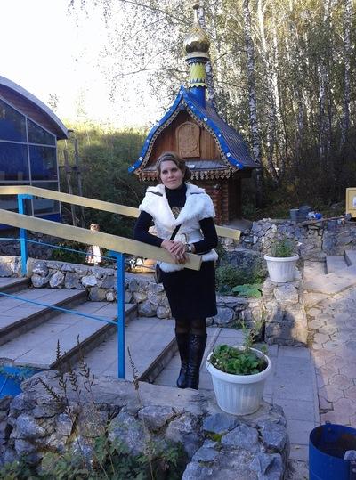 Светлана Максимова, 16 апреля , Новосибирск, id96989196