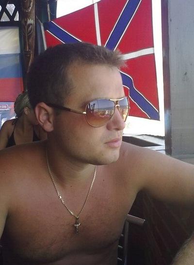 Вадим Гошко, 8 июня , Киев, id163624418