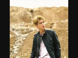 yixing's teaser // don't mess up my tempo