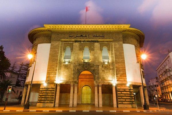 ВЛАСТИ МАРОККО ДАЛИ «ЗЕЛЕНЫЙ СВЕТ» 5 ИСЛАМСКИМ БАНКАМТеперь в #Марок