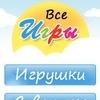 """Интернет-магазин """"Все Игры"""""""