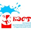 BЭST Петрозаводск