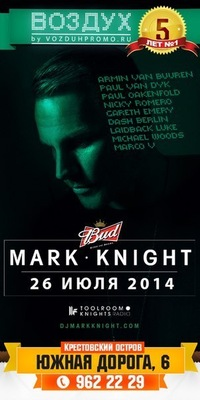 Mark Knight-[TOOLROOM KNIGHTS] 26 Июля * ВОЗДУХ