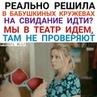 """Ольга ТНТ/ Чернобыл ТВ3 on Instagram: """"Лена предлагает Ольге надетью модное платье, но Ольга настаивает на своем 🤗🤗🤗 Ставь ❤❤❤ если Ольга выглядит ..."""