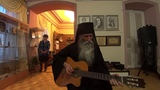 о.Киприан, монах с 2016 года,  в миру Бурков Валерий Анатольевич. Полковник,Герой Советского союза.