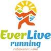 Everlive Running
