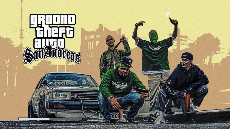 GTA San Andreas REAL LIFE | Grodno | Mission 1 VGTimes.Ru