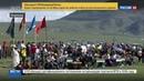 Новости на Россия 24 • Игры кочевников: в Киргизии прошло состязание охотничьих птиц
