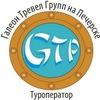 GTP Галеон Тревел Групп на Печерске