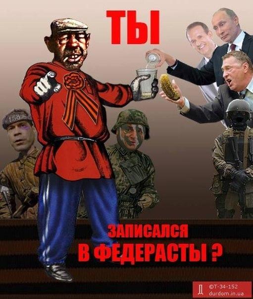 Киевлян будут учить поведению в зоне боевых действий - Цензор.НЕТ 6606