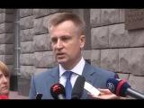 Заявление СБУ! Прямое вторжение РФ: 30 КАМАЗов въехали незаконно на тер. Украины! Новости Украины