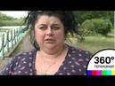 В Калининграде требуют возобновить поиски ребёнка пропавшего 34 года назад