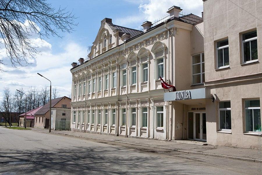 Даугавпилс Латгалия Латвия