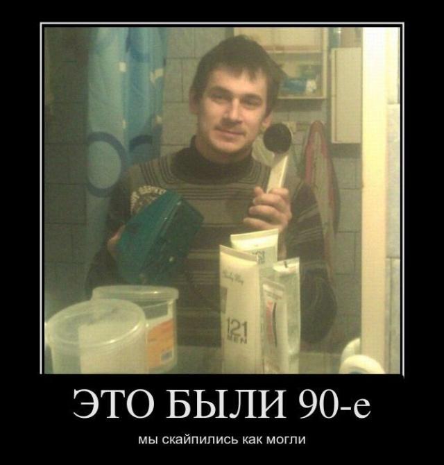 http://pp.userapi.com/c848736/v848736606/12c1db/ImF3fqOxt_c.jpg