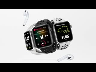 Apple watch nike+ series 4 от 105 рублей в день в связном