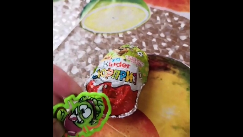 Киндер сюрприз! киндерсюрприз киндер kindersurprise kinder toys