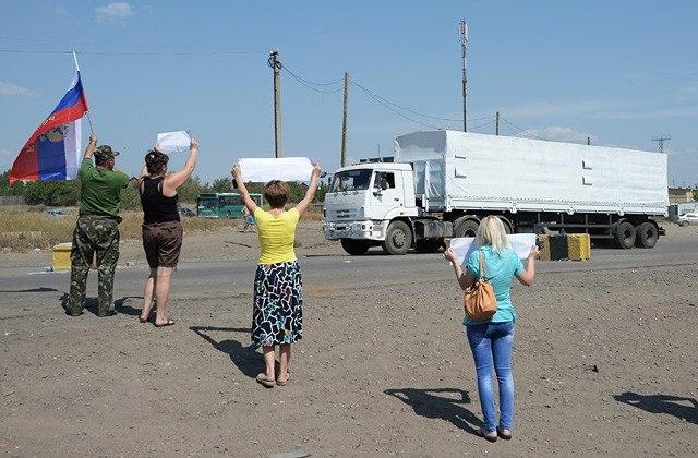 Ситуация на Донбассе на 22 августа