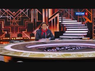 Подписчики телеканала Россия узнали все тайны программы Привет, Андрей! и сделали селфи с ведущим!