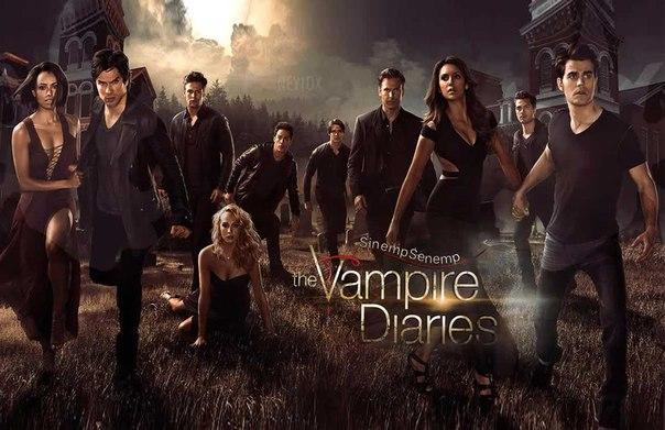 дневники вампира 4 сезон смотреть онлайн лостфильм: