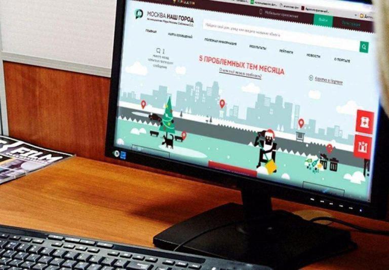 В августе жители Лианозова оставили на портале «Наш город» 250 обращений