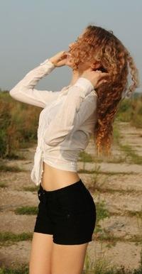 Мария Хапкова