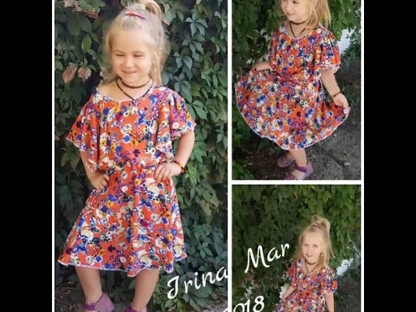 Exclusive tailoring of children's clothes in Istanbul
