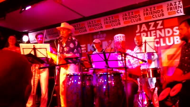 Camaradas 22.06.19 в джаз- клубе кубинские,испанские мелодии